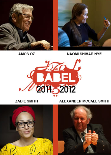 BABEL Buffalo - 2011-2012 Season - Amos Oz, Naomi Shihab Nye, Zadie Smith, Alexander McCall Smith - Just Buffalo Literary Center, Buffalo, NY