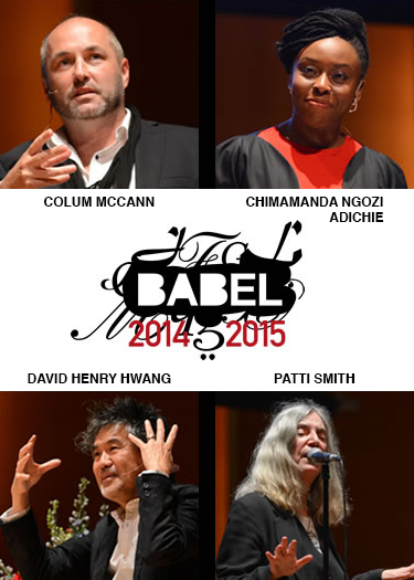 BABEL Buffalo - 2014-2015 Season - Colum McCann, Chimamanda Ngozi Adichie, David Henry Hwang, Patti Smith - Just Buffalo Literary Center, Buffalo, NY