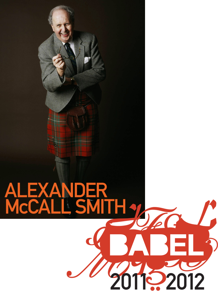 Alexander McCall Smith - BABEL - Just Buffalo - Buffalo, NY