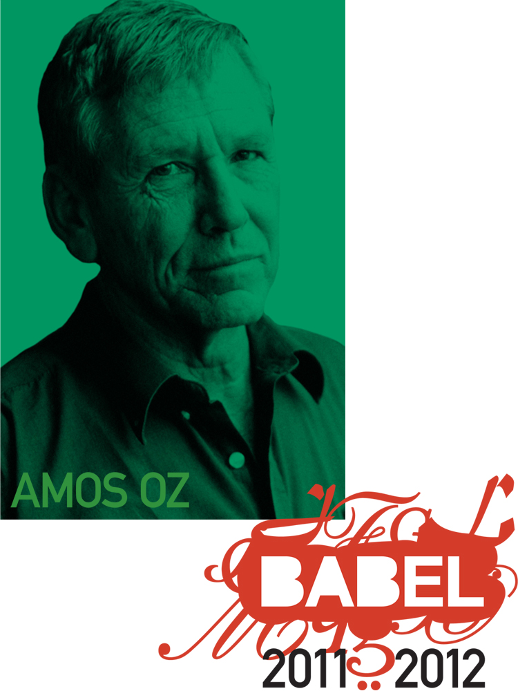 Amos Oz - BABEL - Just Buffalo - Buffalo, NY