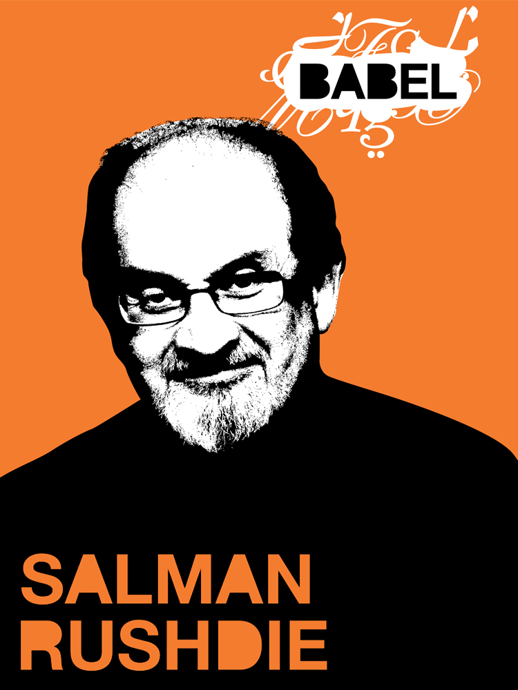Salman Rushdie - BABEL - Just Buffalo - Buffalo, NY