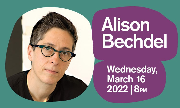 BABEL - Alison Bechdel - March 16 2022 - Just Buffalo Literary Center